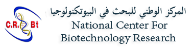 National Center For Biotechnology Research